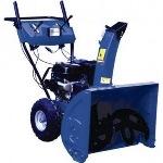 машина для уборки снега