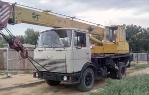 автокран на шасси МАЗ-5337