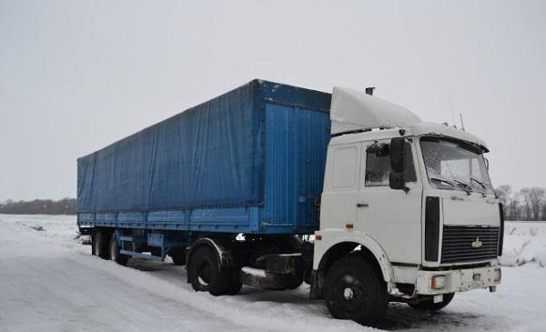 модификация МАЗ-54323-032