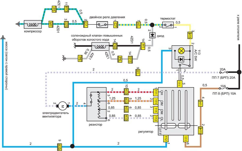 электрическая схема для Исузу Хорвард