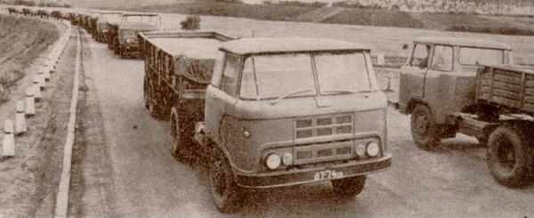 технические характеристики бортового грузовика каз-608