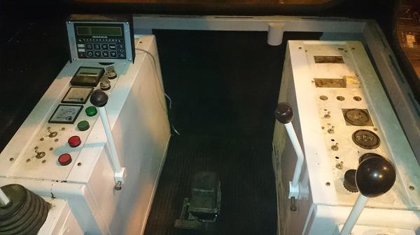 кабина крана РДК-250, что представляет собой конструкция
